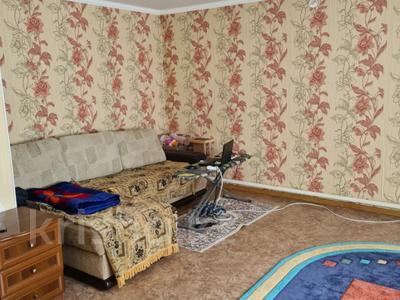 3-комнатный дом, 90 м², 3 сот., Пушкина — Каирбекова за 20 млн 〒 в Костанае — фото 3