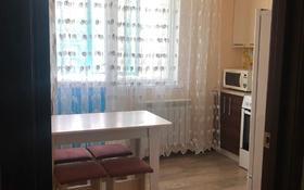 2-комнатная квартира, 75 м², 3/10 этаж помесячно, Е30- я улица 5 за 115 000 〒 в Нур-Султане (Астана)
