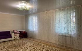 4-комнатный дом, 132 м², 5 сот., 11 микрорайон 23 за 12 млн 〒 в Аксае