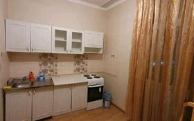 1-комнатная квартира, 45 м², 11/12 этаж на длительный срок, М. Габдуллина 11 за 120 000 〒 в Нур-Султане (Астане), Алматы р-н