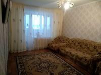 2-комнатная квартира, 50 м², 4/9 этаж помесячно, Курмангазы 210/1 — Пл. Чапаева за 80 000 〒 в Уральске