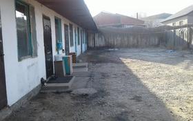 Участок 6 соток, Наурызбайский р-н, мкр Калкаман-2 за 27 млн 〒 в Алматы, Наурызбайский р-н