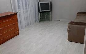 1-комнатная квартира, 32.5 м², 2/2 этаж, Жилгородок за 6.5 млн 〒 в Атырау, Жилгородок