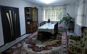 5-комнатный дом помесячно, 200 м², мкр Каменское плато, Олимпийская 77 за 500 000 〒 в Алматы, Медеуский р-н
