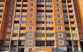 2-комнатная квартира, 65 м², 4/9 этаж, проспект Абылай-Хана 3 за 17.3 млн 〒 в Кокшетау