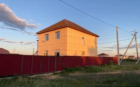 5-комнатный дом, 150 м², 10 сот., Есил за 28.5 млн 〒 в Косшы