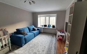 1-комнатная квартира, 42.5 м², 5/9 этаж, Мустафина 15 за 15.5 млн 〒 в Нур-Султане (Астана), Алматы р-н