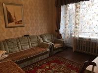 1-комнатная квартира, 40 м², 2 этаж помесячно
