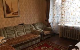 1-комнатная квартира, 40 м², 2 этаж помесячно, Павлова 60/1 за 105 000 〒 в Костанае