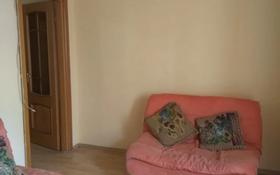 1-комнатная квартира, 55 м², 15/15 этаж, Толе би за 20.5 млн 〒 в Алматы, Алмалинский р-н