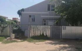 3-комнатный дом, 138 м², 10 сот., Юго-Запад-1 за 21 млн 〒 в Актобе, мкр. Батыс-2
