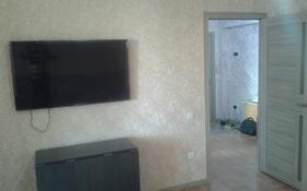 2-комнатная квартира, 52 м², 3/5 этаж, Жандосова — Алтынсарина за 25.5 млн 〒 в Алматы, Ауэзовский р-н
