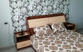 1-комнатная квартира, 33 м², 2 этаж посуточно, проспект Алашахана 6 за 8 000 〒 в Жезказгане