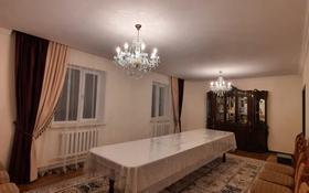 10-комнатный дом, 200 м², 8 сот., Наурыз 495 за 20 млн 〒 в Каргалы (п. Фабричный)