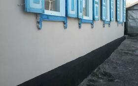 4-комнатный дом, 100 м², 6 сот., Маяковского — Советская за 12 млн 〒 в Петропавловске