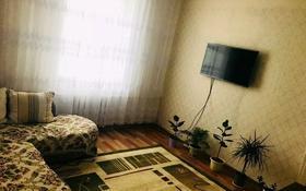 3-комнатный дом, 70 м², 3 сот., Исаева 2/2 — Д.Нурпеисова за 9 млн 〒 в Уральске