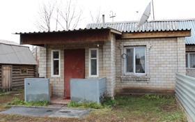 3-комнатный дом, 65 м², 13 сот., Архангельская 42/5 — Чкалова за 8.5 млн 〒 в Павлодаре