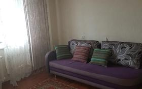 2-комнатная квартира, 42 м², 5/5 этаж, Жарокова 286 за 21.8 млн 〒 в Алматы, Бостандыкский р-н