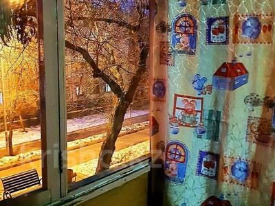 4-комнатная квартира, 74.7 м², 3/5 этаж, Дуйсенова Есена (Болотникова) — Тлендиева (Ковалевской Софьи) за 20.5 млн 〒 в Алматы, Алмалинский р-н — фото 10