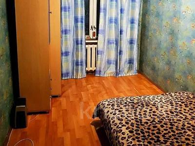 4-комнатная квартира, 74.7 м², 3/5 этаж, Дуйсенова Есена (Болотникова) — Тлендиева (Ковалевской Софьи) за 20.5 млн 〒 в Алматы, Алмалинский р-н — фото 7