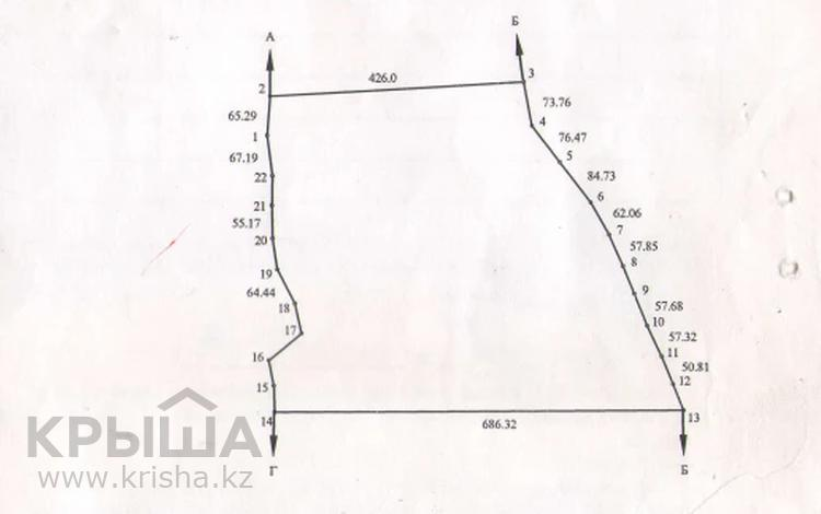 Участок 3000 соток, мкр Альмерек, Мкр Альмерек за 450 млн 〒 в Алматы, Турксибский р-н