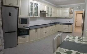 3-комнатная квартира, 75 м², 3/12 этаж, Абикена Бектурова 3/3 за 44.3 млн 〒 в Нур-Султане (Астана), Есильский р-н
