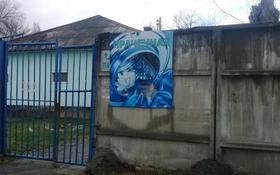 Промбаза 25 соток, Бекмаханова — Василия Бартольда за 80 000 〒 в Алматы, Турксибский р-н