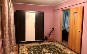 3-комнатная квартира, 70 м², 1 этаж посуточно, улица Алимжанова — Желтоксан за 10 000 〒 в Балхаше