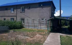 4-комнатный дом, 90 м², 10.5 сот., улица Сейфуллина 7 за 24.5 млн 〒 в Капчагае