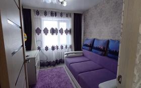 4-комнатная квартира, 59 м², 3/5 этаж, Сабитова 26 за 18 млн 〒 в Балхаше