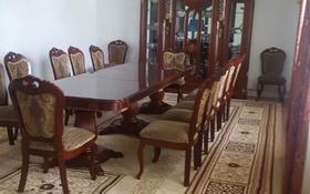 6-комнатный дом, 272 м², Жайлау за 32 млн 〒 в Туздыбастау (Калинино)
