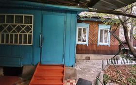 3-комнатный дом, 49 м², 3 сот., Шухова 36 — Таллинская за 16.5 млн 〒 в Алматы, Медеуский р-н