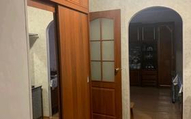 2-комнатная квартира, 48.2 м², 5/10 этаж, Донецкая улица 4 за 13.5 млн 〒 в Павлодаре