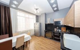 3-комнатная квартира, 125 м², 11/13 этаж, Туркестан 8 за 44.9 млн 〒 в Нур-Султане (Астана), Есиль р-н