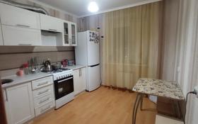 2-комнатная квартира, 54 м², 8/9 этаж, Герасимова 2 за 18 млн 〒 в Костанае