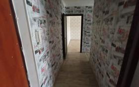 2-комнатная квартира, 46 м², 2/5 этаж помесячно, Айбергеннова 1а за 60 000 〒 в Шымкенте, Аль-Фарабийский р-н