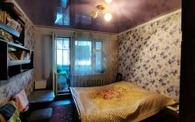 3-комнатная квартира, 68 м², 8/9 этаж, мкр Строитель 34 за 15.5 млн 〒 в Уральске, мкр Строитель