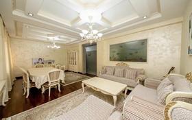 3-комнатная квартира, 120 м², 19/21 этаж, Кенесары 42/1 за 39 млн 〒 в Нур-Султане (Астана), Сарыарка р-н