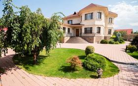 10-комнатный дом, 760 м², 20 сот., мкр Калкаман-3, Мкр Калкаман-2 за 672 млн 〒 в Алматы, Наурызбайский р-н