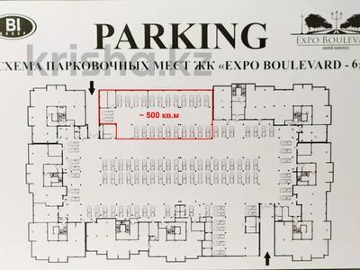 Помещение площадью 500 м², Кабанбай батыра 58б за 48 млн 〒 в Нур-Султане (Астана), Есиль р-н — фото 17