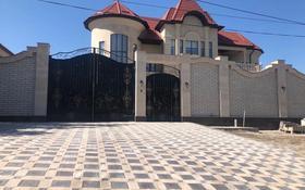 6-комнатный дом, 750 м², 10 сот., мкр Нурсат, Тараз 77 — Аргынбекова за 315 млн 〒 в Шымкенте, Каратауский р-н