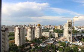 1-комнатная квартира, 45 м², 5/19 этаж, Кабанбай-батыра за 17 млн 〒 в Нур-Султане (Астана), Есиль р-н