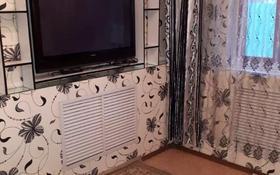 5-комнатный дом, 77.6 м², 2.8 сот., Мартехова 11 за 17 млн 〒 в Алматы, Алатауский р-н