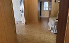 4-комнатный дом, 84 м², 26-й мкр за 20 млн 〒 в Актау, 26-й мкр