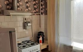 1-комнатная квартира, 30.3 м², 1/5 этаж, 1 мкр 14 за 3.1 млн 〒 в Лисаковске