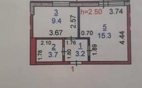 1-комнатная квартира, 35.6 м², 2/9 этаж, Мкрн Аэропорт за 10 млн 〒 в Костанае