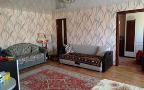 2-комнатная квартира, 45 м², 3/4 этаж, проспект Космонавтов 28 — Космонавтов Парковая за 6.5 млн 〒 в Рудном