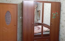 3-комнатная квартира, 60 м², 3/5 этаж помесячно, 11-й мкр за 110 000 〒 в Актау, 11-й мкр