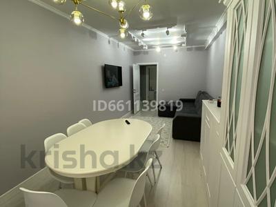 3-комнатная квартира, 76 м², 7/9 этаж, пгт Балыкши, Кунанбаева 23 А за 28 млн 〒 в Атырау, пгт Балыкши — фото 2