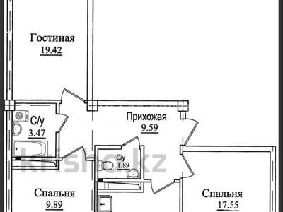 3-комнатная квартира, 76 м², 7/9 этаж, пгт Балыкши, Кунанбаева 23 А за 28 млн 〒 в Атырау, пгт Балыкши — фото 27